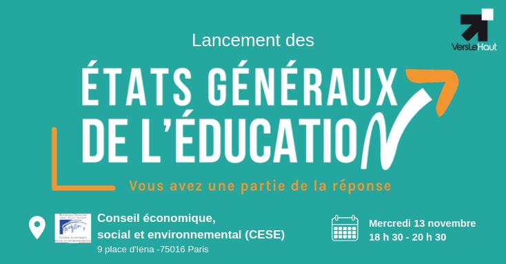 Visuel-Lancement-EGE